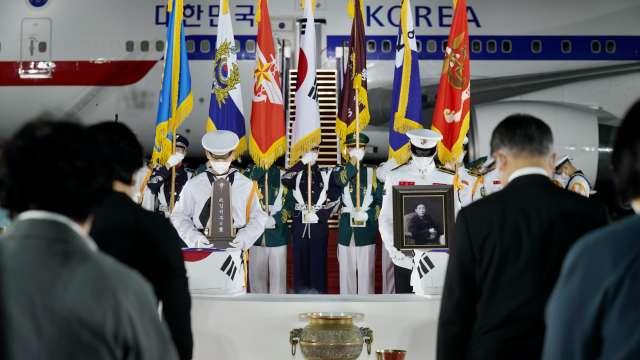 국군 전사자 유해 봉환식