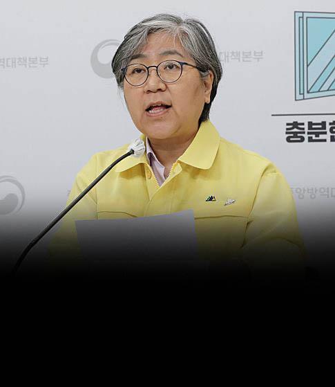 """정은경 """"백신 충분""""  2차 접종 당기고,  279만명 부스터샷"""