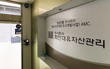 """국민의힘 초선 의원들 """"곽상도, 의원직 내려놓으라"""""""
