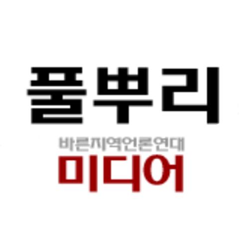 광양뉴스 김호