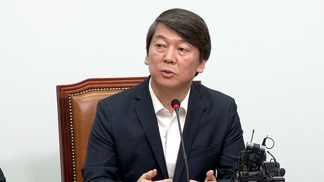 """안철수 """"국정원 해킹 의혹 검찰 고발""""... 새누리 '안철수 때리기'"""