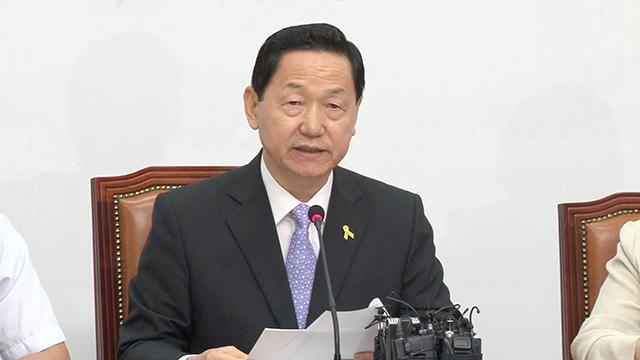 """김상곤 """"계파? 민생제일주의 '민생파'만 존재"""""""