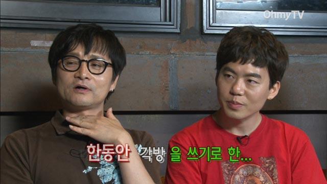 [팟짱 요약영상② 김조광수-김승환 부부 편] 한국에서 동성애자로 살아가는 법