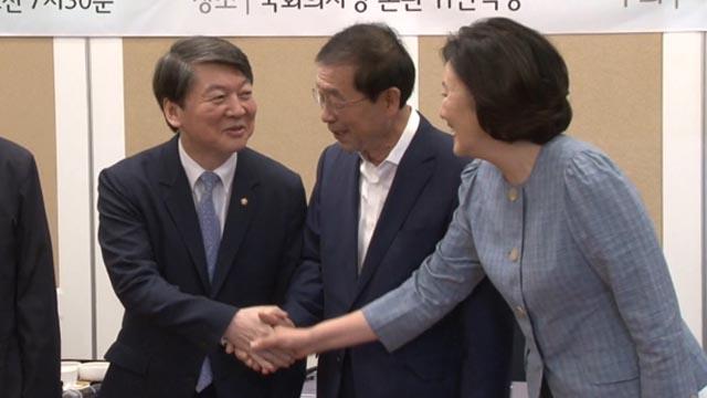 """안철수 """"'문재인 성장론'으로는 자영업자 대책 세우기 어렵다"""""""