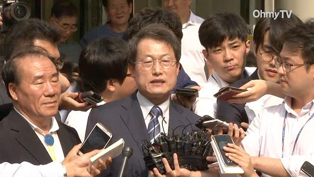 """선고유예 판결 조희연 """"서울교육 헌신해 보답할 것"""""""