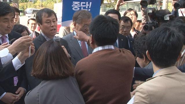 어버이연합은 새정치 '국정화 반대 서명장' 난입, 고엽제전우회는 '개XX' 막말