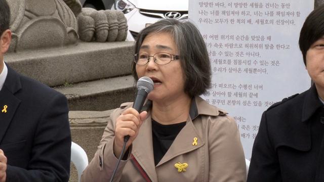 """종교인들 """"종교 자율성 침해한 김진태는 사퇴하라"""""""