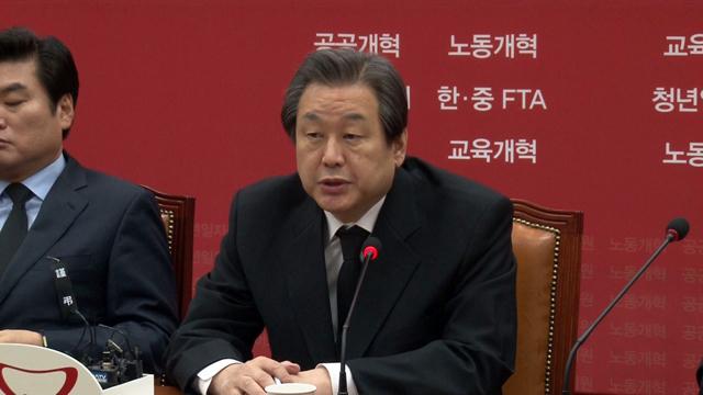 """'YS 화합 유훈' 강조했던 김무성 """"불온한 세력의 집회는 불허해야"""""""