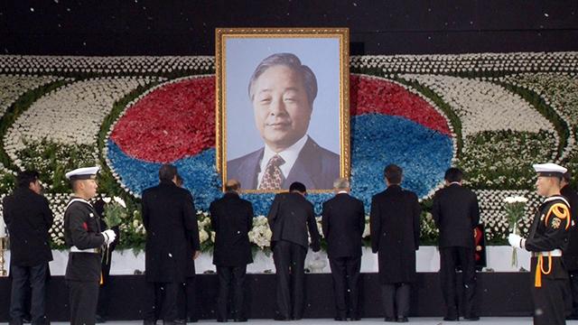 YS 영결식, 국회서 시작한 정치인생 국회서 잠들다.
