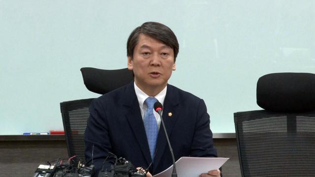 안철수 '문안박' 거부, '혁신전당대회개최' 역제안