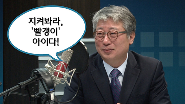 """[팟짱 핵심영상] 조응천 """"X-FILE? 청와대? 걱정말라 전해라"""""""