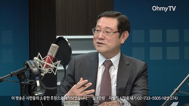 """[전체보기]이용섭 """"박근혜 4년간 국가부채 200조, 부도가 코 앞"""""""