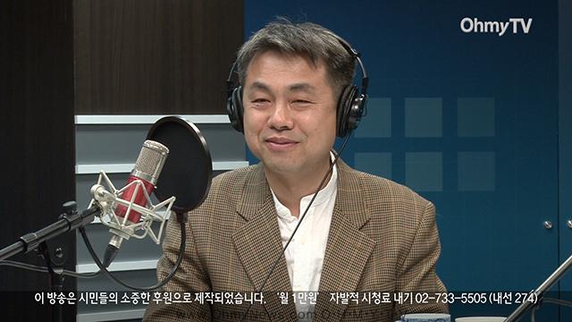 """[전체보기]김창수-이해영 """"안보 날라리들 때문에 국민이 북한문제 오판!"""""""