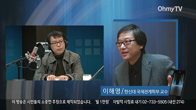 """[전체보기]김종대-이해영 """"박근혜 폭식투쟁 그만 두시라"""""""