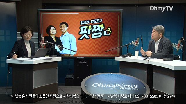 """[전체보기]김진향 """"개성 안전핀 풀렸다, 다음은 국지전"""""""