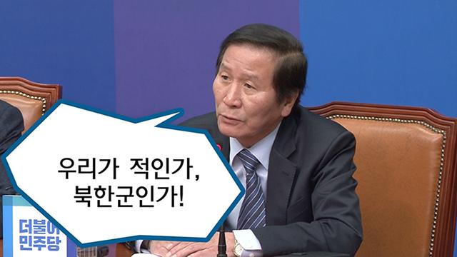[말말말] 김무성의 권유, '개성공단 안 좋은 말'