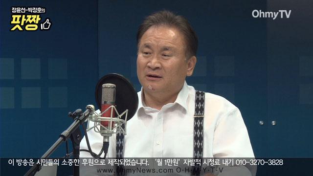 """[전체보기] 이상민 """"반기문은 신기루, 유엔 사무총장 일이나 제대로 해라"""""""