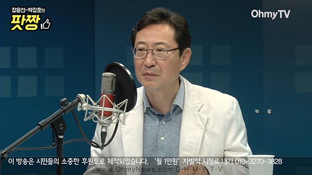 """[전체보기] 김한정 """"홍만표 검찰 출석, '권력의 사냥개'의 결말은 결국...."""""""