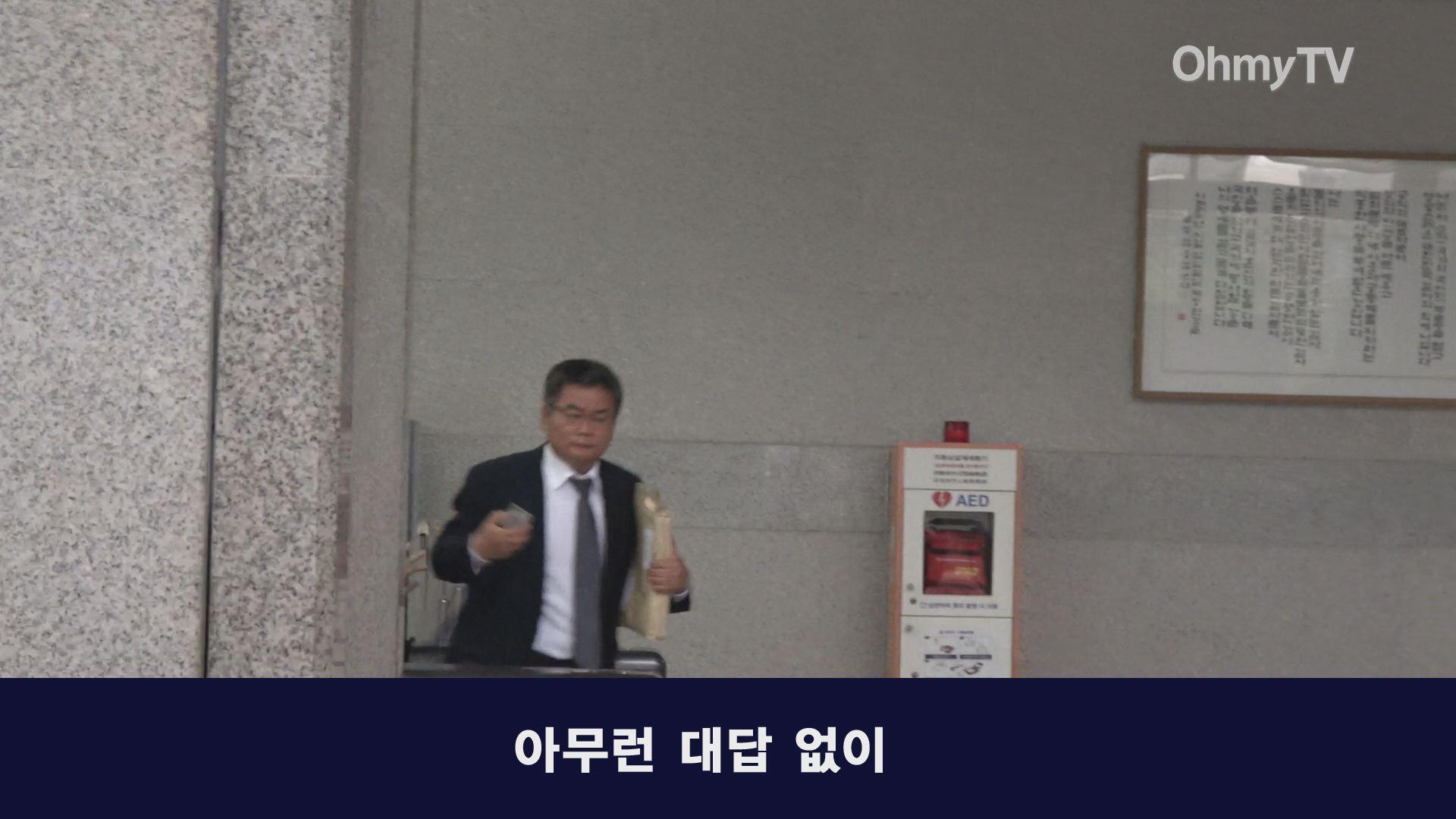 """[레알영상] 검찰 출석 추선희 """"청와대 지시 받은 적 없다!!!"""""""