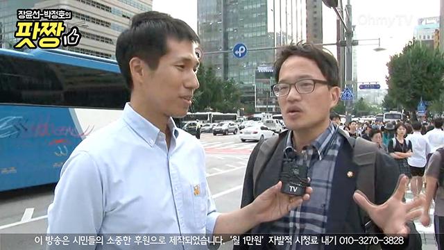 """박주민 """"세월호 '철근 400톤', 유병언의 탐욕 아닌 국가 관여?"""""""