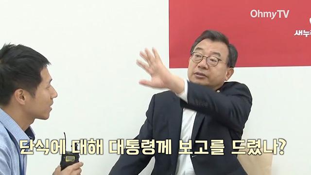 """[요약영상] """"이정현 대표님! 힘내세요~ 우리가 있잖아요~"""""""