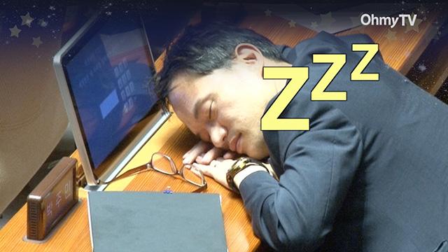 [현장 포착] 박주민 의원이 국회에서 잠든 이유는?