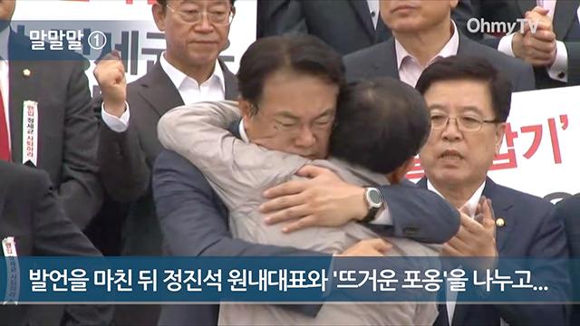 """[말말말] 자중지란 새누리 """"이정현 대표, 정치 그렇게 하는 거 아냐"""""""