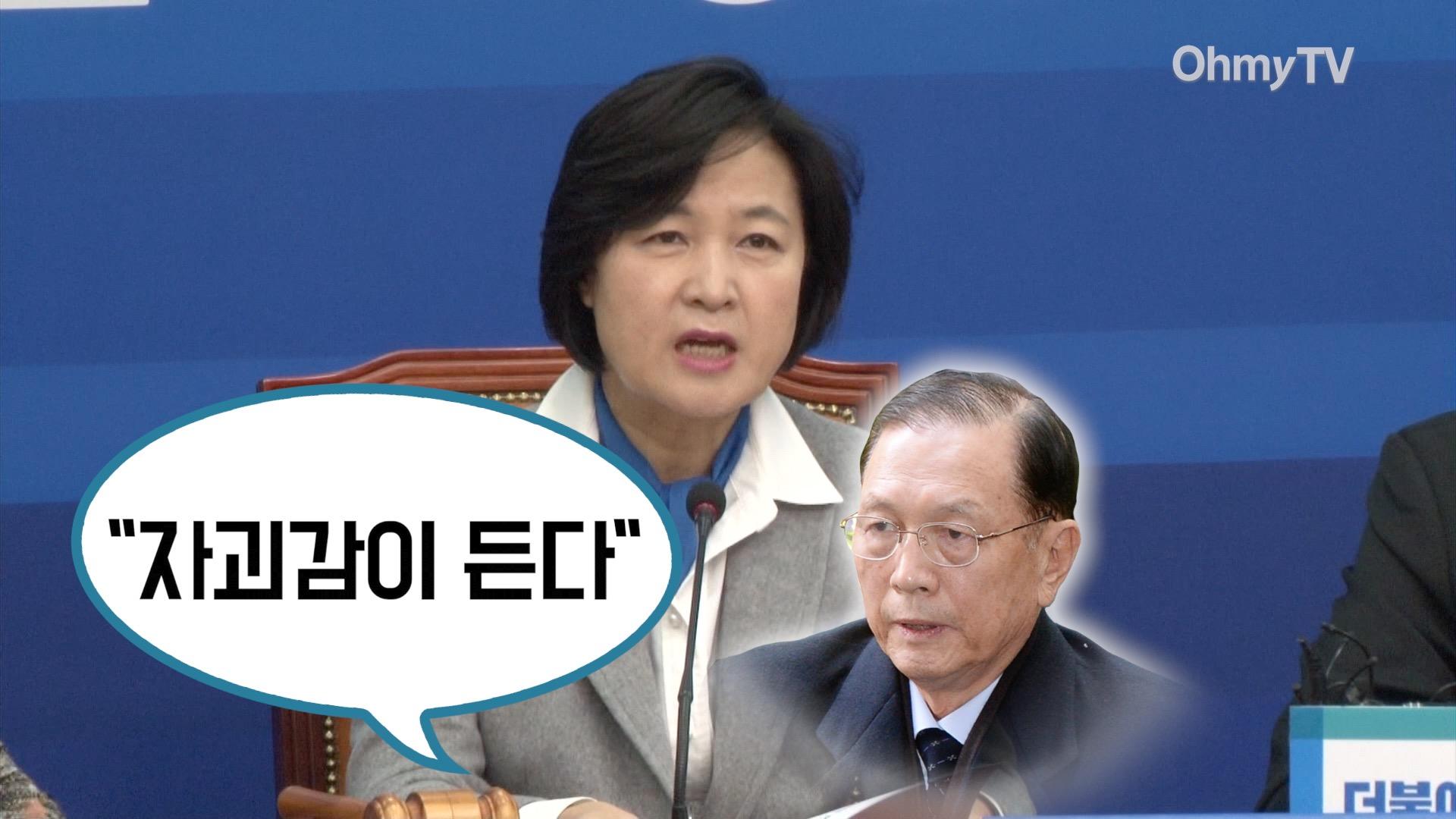 """[말말말] 추미애 """"우병우 영장 기각, 김기춘 자괴감 들 것"""""""
