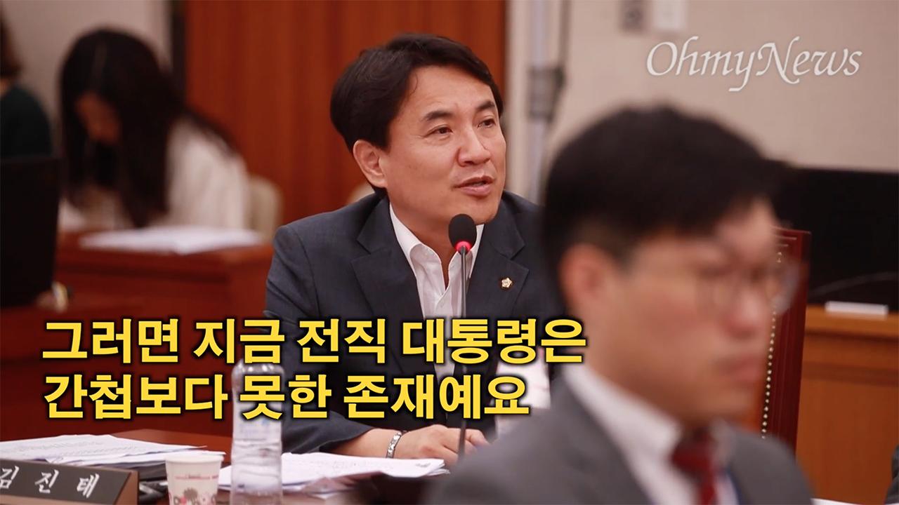 """김진태 """"박근혜 대통령 간첩보다 못한 존재냐, 주4회 재판 잔인해"""""""