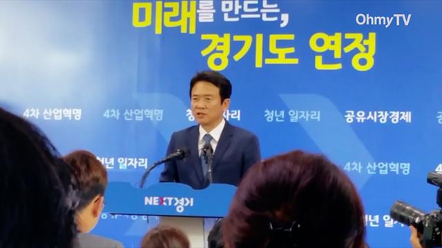 """[영상] 남경필 '장남 마약 투약 혐의' 입장 발표 """"아버지로서 참담하다"""""""