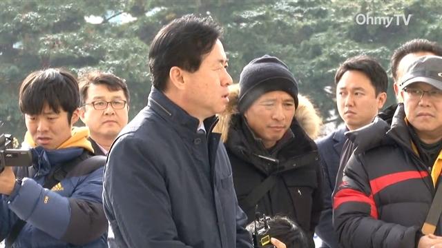 예고 없이 나타난 김영춘 장관, '세월호 유골 은폐' 사과