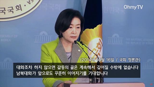 [영상] '김영철 군사회담 환영', 새누리당 논평 생생하게 들려드립니다