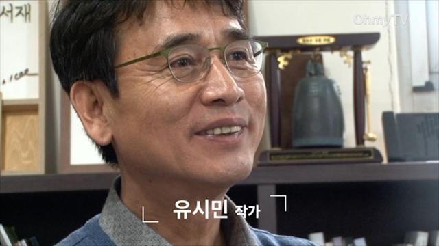 """유시민 """"4.3 지금도 피가 흐른다, 아프다"""""""