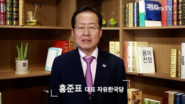 """홍준표 """"4.3은 아픈 상처, 인권 넘치는 나라 한국당이 만들겠다"""""""