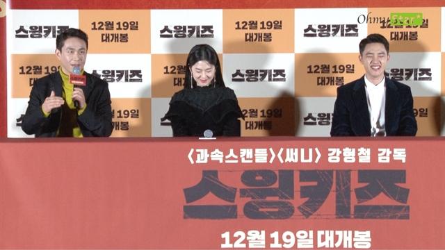 '스윙키즈', 도경수가 재연한 북한 소년영웅의 탭댄스