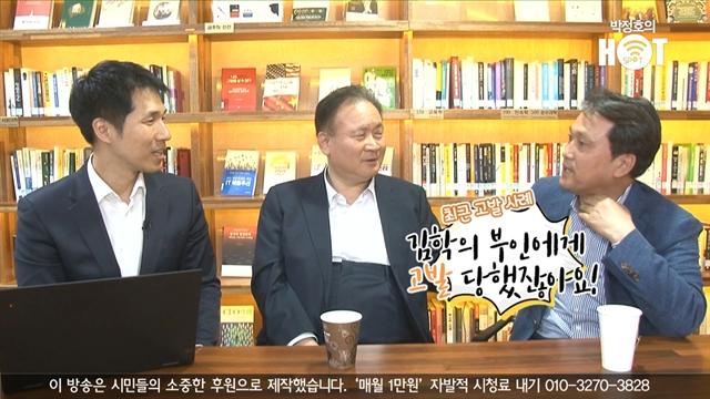 안민석, 김학의 부인 고소에 이상민 찾아간 이유