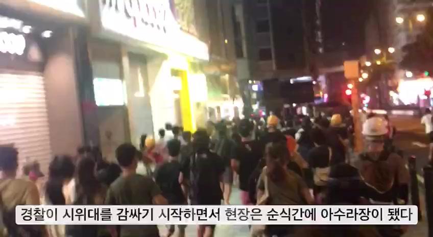 '송환법 반대' 홍콩 시위 현장