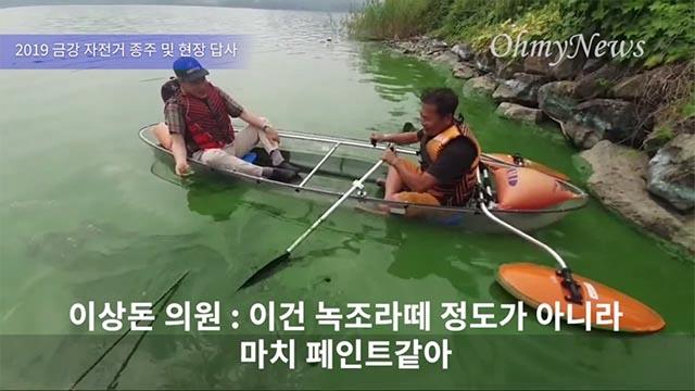 '금강요정' 김종술 기자의 '투카톡'
