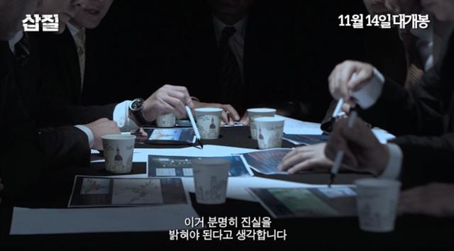 혈압주의 MB와 부역자들' 특별 영상 공개!