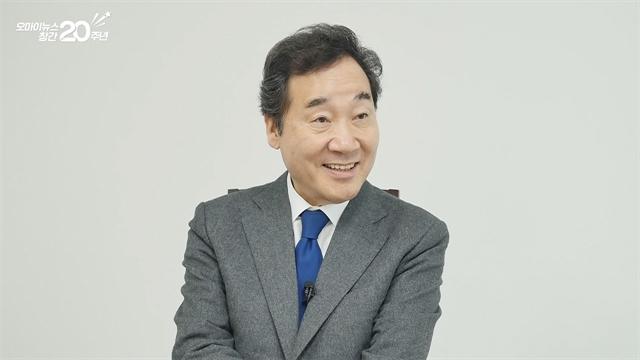 이낙연 전 국무총리 오마이뉴스 창간 20주년 축하 동영상
