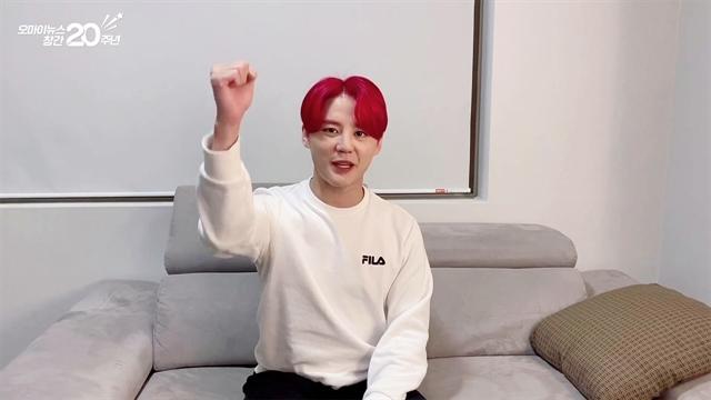 가수 김준수 오마이뉴스 창간20주년 기념 축하 동영상