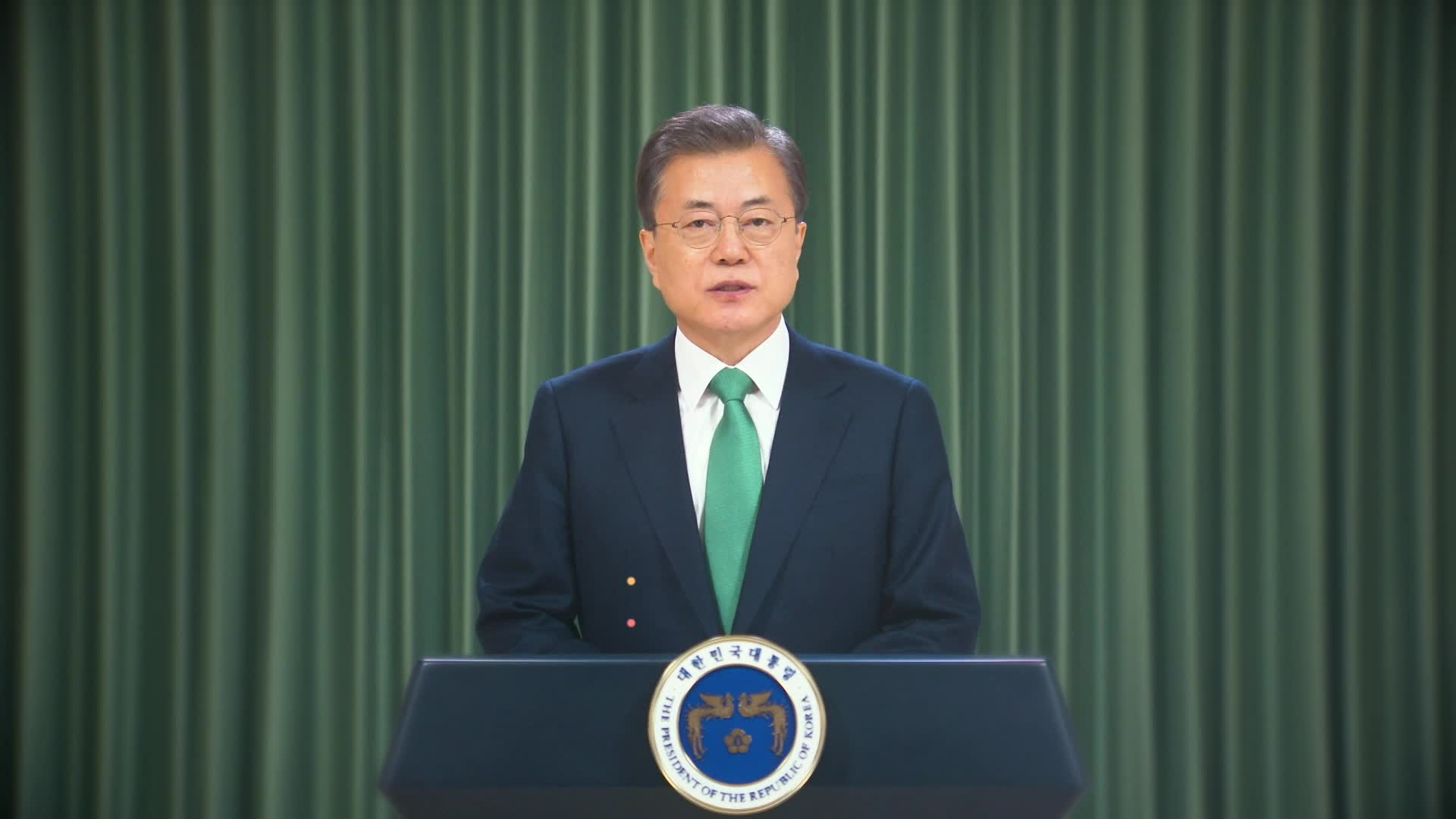 문재인 대통령 오마이뉴스 창간 20주년 축하 동영상