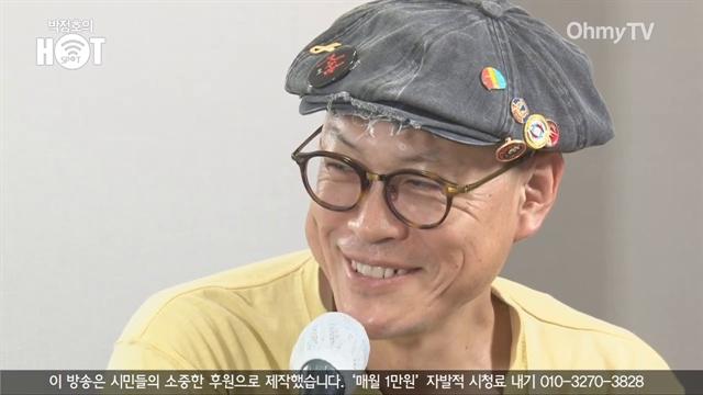 대한민국 8집 민중가수 손병휘, 'R!' 뮤직비디오 최초공개