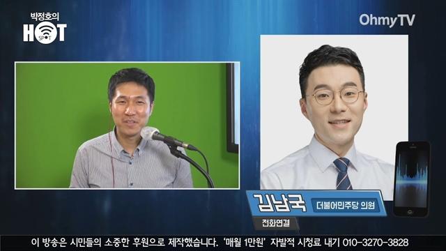 (2020.10.22) 윤석열 검찰총장에게 물어보고 싶은 것은?-김남국 민주당 의원