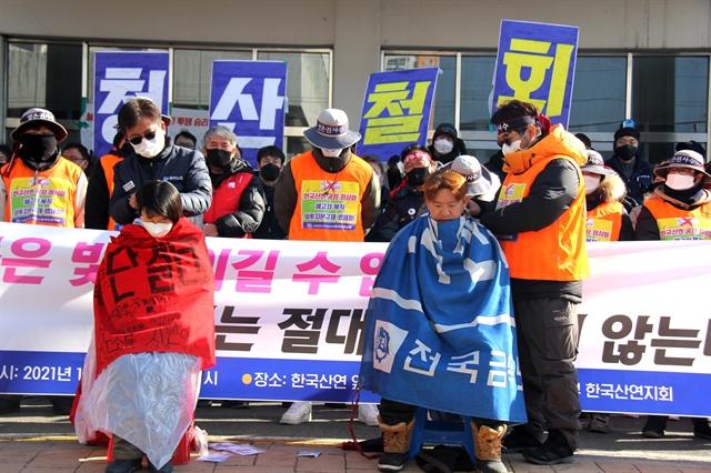 """""""일본자본 철수에 노동자 쫓겨났는데... 우리 정부는 뭐하나"""""""