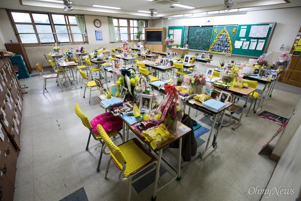 아이들의 교실은 작년 봄 4월 16일에 시간이 멈췄다. 아이들이 기억하는 가족들과 시민들의 관심으로 교실에는 노란 꽃이 지지 않고 있다,