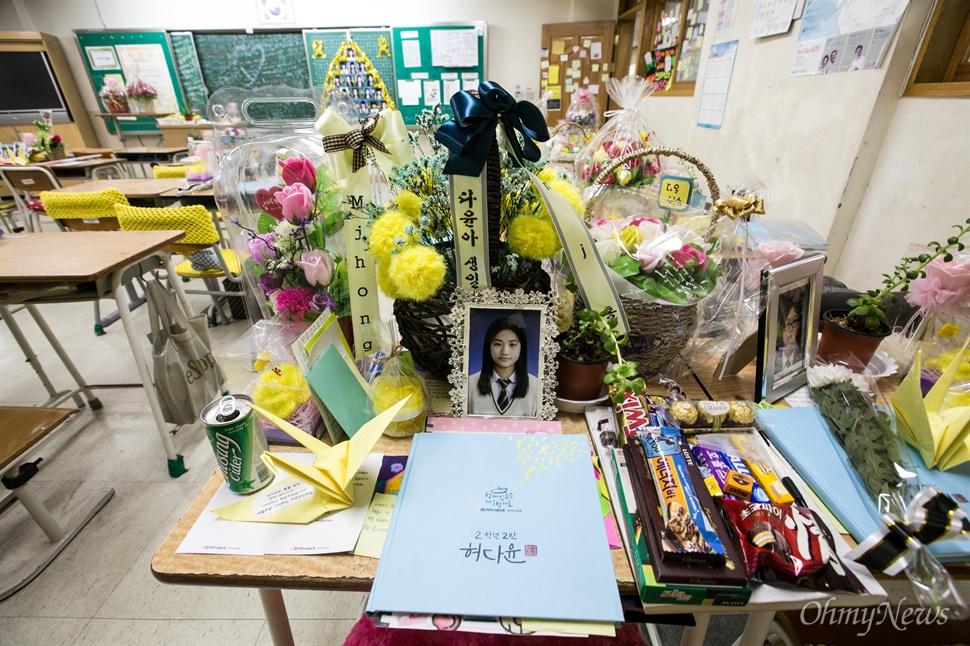 다윤이 책상 위에 놓인 선물들.