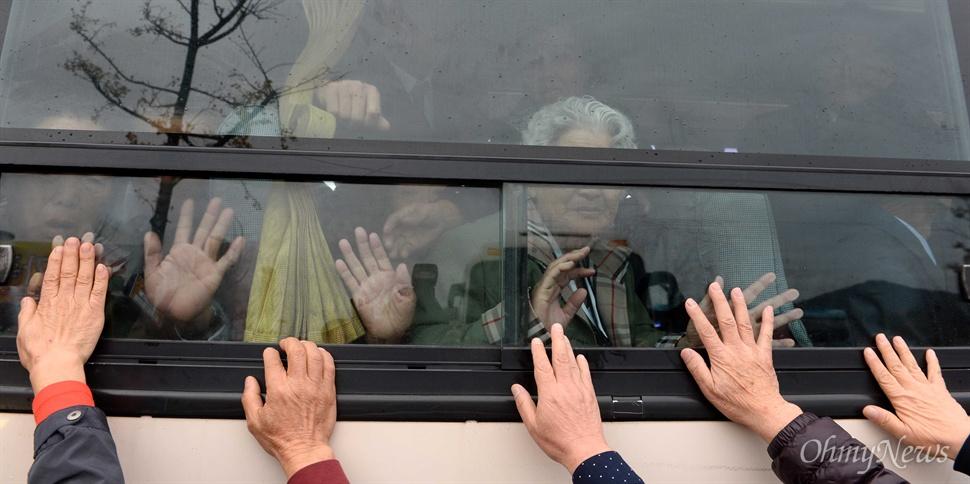 22일 강원도 고성 금강산 이산가족면회소에서 열린 제20차 남북이산가족상봉 작별상봉을 마친후 북측 가족들이 버스에 탑승한 가운데 남측 가족들이 손을 흔들며 눈물로 배웅하고 있다.