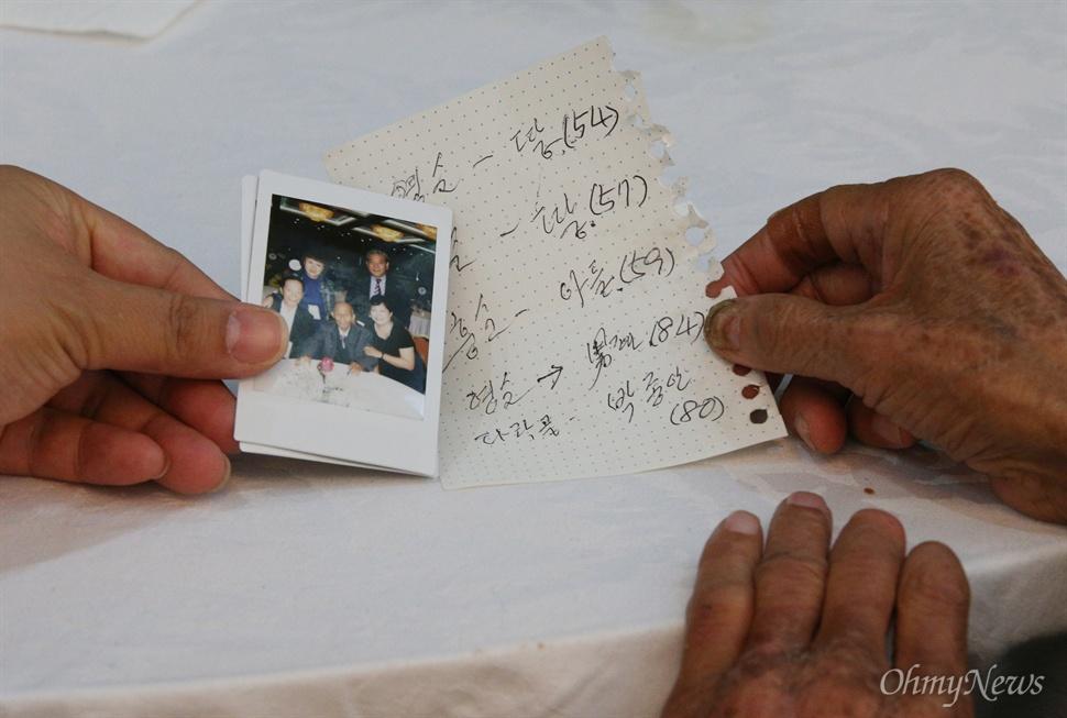 지난해 2월 이후 1년8개월만에 열린 제20차 이산가족 상봉행사 1회차 마지막날인 22일 오전 강원도 고성군 금강산 이산가족면회소에서 남과북 이산가족이 함께 찍은 즉석사진을 보고 있다.
