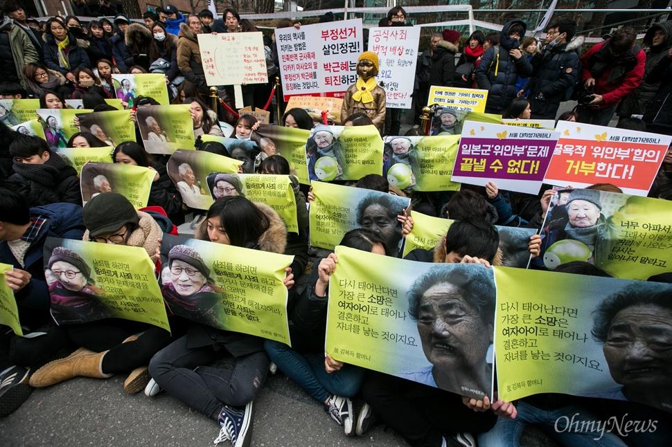 30일 오후 서울 종로구 일본대사관 앞에서 열린 일본군 위안부 피해자 추모회 및 제1211차 일본군 위안부 문제해결을 위한 정기수요집회가 열리고 있다.